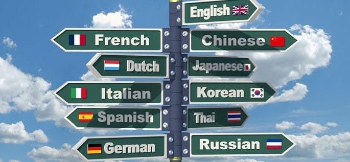 حوزه های نرم افزار آموزشگاه زبان
