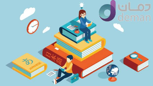 نرم افزار آموزشگاه زبان